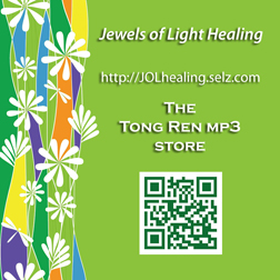 Shop the Tong Ren mp3 store